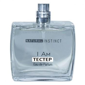 Тестер мужской парфюмерной воды с феромонами Natural Instinct I Am - 100 мл.