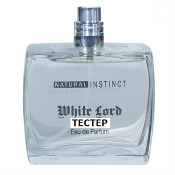 Тестер мужской парфюмерной воды с феромонами Natural Instinct White Lord - 100 мл.