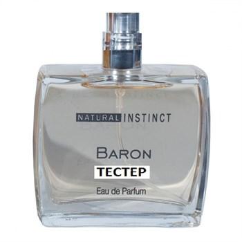 Тестер мужской парфюмерной воды с феромонами Natural Instinct Baron - 100 мл.