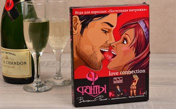 Эротическая игра  Фанты - Постельная интрижка
