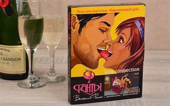 Эротическая игра  Фанты - Карамельный рай