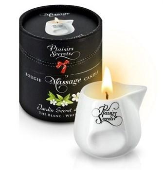 Массажная свеча с ароматом белого чая Jardin Secret D asie The Blanc - 80 мл.