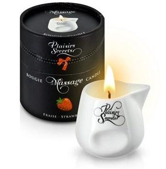 Массажная свеча с ароматом клубники Bougie de Massage Gourmande Fraise - 80 мл.