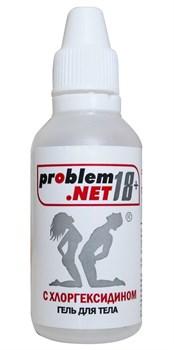 Лосьон для тела Problem.net во флаконе с капельницей - 30 гр.