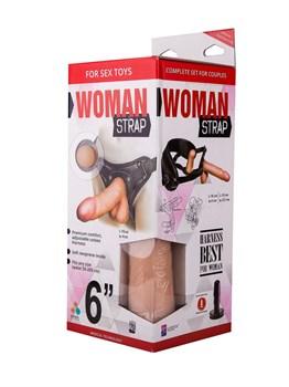 Женский страпон с реалистичной насадкой и вагинальной пробкой - 16 см.