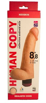 Телесный вибромассажёр HUMAN COPY 8,8  - 21,5 см.