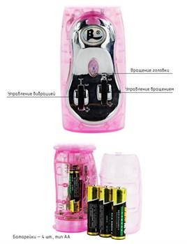 Розовый виброкомпьютер Agent 007 с ротацией - 25,5 см.