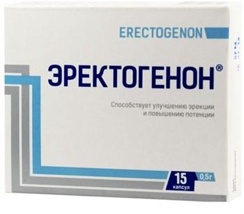 БАД для мужчин  Эректогенон  - 15 капсул (0,5 гр.)