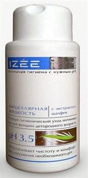 Очищающая интимная мицеллярная жидкость для женщин с экстрактом шалфея - 250 мл.