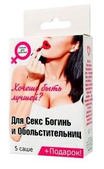 Набор лубрикантов  Для секс-богинь и обольстительниц