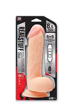 Телесный USB-вибратор REALSTUFF 8.5INCH - 22 см.