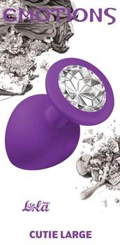 Большая фиолетовая анальная пробка Emotions Cutie Large с прозрачным кристаллом - 10 см.