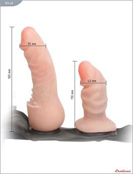 Страпон с дополнительным фаллоимитатором Modern Ultraskin - 16,5 см.
