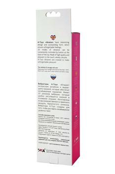 Розовый вибромассажёр с небольшим клиторальным отростком - 15 см.