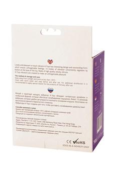 Фиолетовый вибратор для ношения в трусиках
