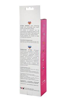 Розовый рельефный вибростимулятор точки G - 16 см.