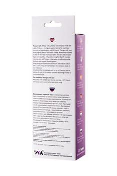 Фиолетово-чёрные вагинальные шарики TOYFA A-toys