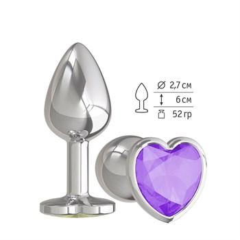Серебристая анальная втулка с фиолетовым кристаллом-сердцем - 7 см.