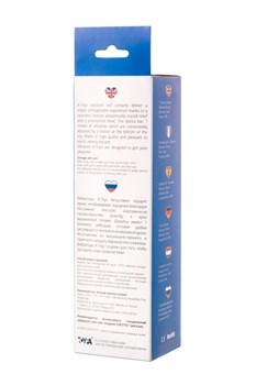 Реалистичный телесный вибратор A-Toys - 19,3 см.