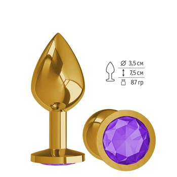 Золотистая средняя пробка с фиолетовым кристаллом - 8,5 см.