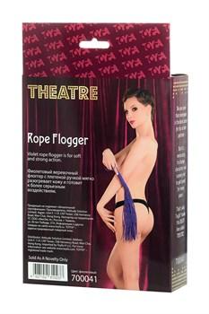 Сиреневый флоггер из веревки Theatre - 48,5 см.