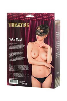 Соблазнительная черная маска Theatre