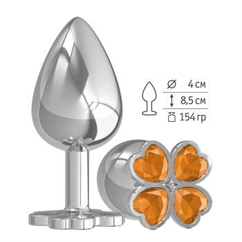Серебристая анальная пробка-клевер с оранжевым кристаллом - 9,5 см.
