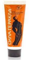 Возбуждающий крем для мужчин  Сила Геракла  - 15 мл. - фото 204602