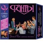 Эротическая коллективная игра Фанты  Гулянка  - фото 84175