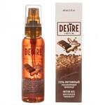 Интимный гель-лубрикант DESIRE с ароматом шоколада - 60 мл. - фото 238859