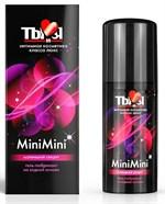 Гель-лубрикант MiniMini для сужения вагины - 50 гр. - фото 292412