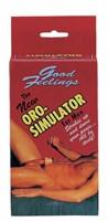 Имитатор орального секса THE NEW ORO-SIMULATOR FOR MEN - фото 1142196