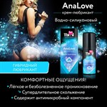 Анальный водно-силиконовый лубрикант AnaLove - 20 гр. - фото 1314984