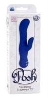 Синий вибромассажер точки G серии Posh - фото 207129