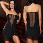 Соблазнительное платье без бретелей - фото 207635