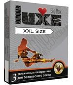 Презервативы большого размера LUXE Big Box XXL size - 3 шт. - фото 7953