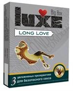 Презервативы LUXE Long Love с пролонгирующим эффектом - 3 шт. - фото 7671