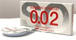 Ультратонкие презервативы Sagami Original 0.02 - 2 шт. - фото 1511489
