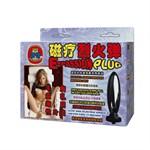 Анальная пробка с электростимуляцией E-passion Plug - 7,4 см. - фото 1144946