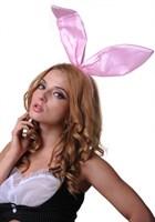 Розовые ушки кролика  - фото 214946