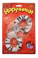 Металлические наручники с чёрно-белой плюшевой отделкой - фото 1211721