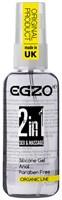 Анальный лубрикант на силиконовой основе EGZO HEY - 50 мл. - фото 53518