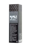 Парфюмированный спрей для тела для двоих VEM TRANSAR SPLASH - 120 мл. - фото 1211315
