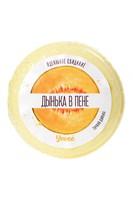 Бомбочка для ванны «Дынька в пене» с ароматом сочной дыни - 70 гр
