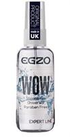 Универсальная смазка на силиконовой основе Egzo Wow Expert Line - 50 мл. - фото 1226553