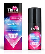 Увлажняющий интимный гель LoveLove - 50 гр. - фото 1698674