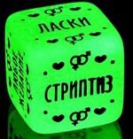 Неоновый кубик  Наслаждение для него  - фото 268027
