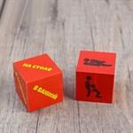 Кубики для игр  Места  - фото 267173