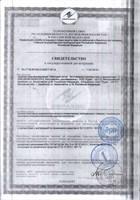 Дезинфицирующее средство  Абактерил-АКТИВ  в форме спрея - 100 мл. - фото 376234