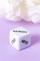 Игральный кубик  Места любви  - фото 266738